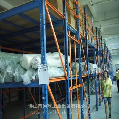 佛山阁楼式货架 适用于存储小批量多品种的货物