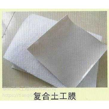 河南省郑州市各种市政道路保温养护用的涤纶土工布,规格型号齐全,含税包邮