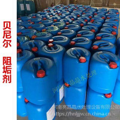 供应批发周口反渗透阻垢剂厂家 科诺LRO-150阻垢剂
