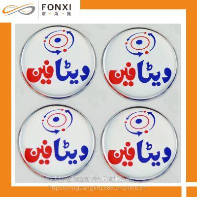 深圳水晶滴胶生产厂家 高品质滴胶logo PET亮银龙产品LOGO标签