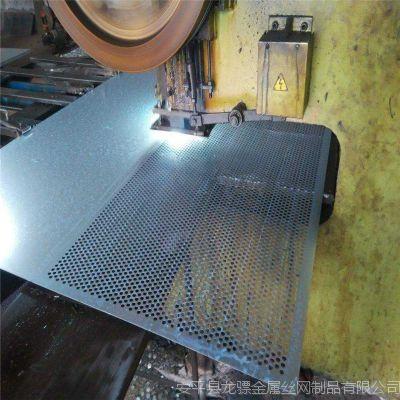 冲孔网直销 梅花冲孔网 金属穿孔板厚度