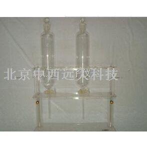 中西(LQS现货)浮游生物沉降器 型号:KH055-KH-S库号:M21203