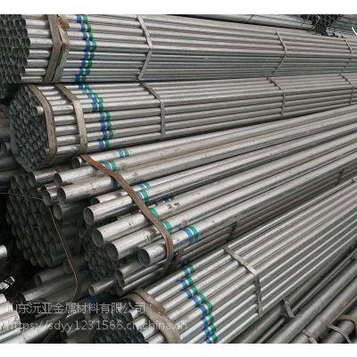 6分镀锌管批发,镀锌焊管价格,热镀锌管,聊城经销商,中国500强,值得信赖,