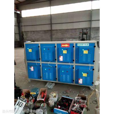 低温等离子工业除烟雾油烟环保设备净化器