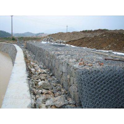 生态环保护坡格宾网、生态绿化格宾网笼、石笼网、石笼网箱、护脚固滨笼