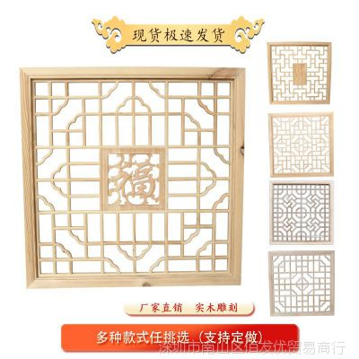 东阳木雕家居饰品挂件中式实木背景墙花格客厅玄关壁挂圆形装饰画