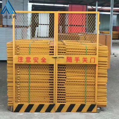 施工工地电梯门/升降机安全门