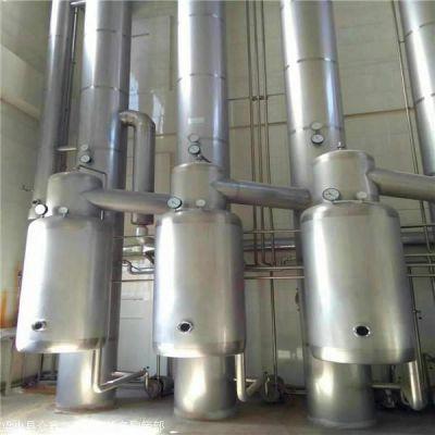 乌鲁木齐二手不锈钢蒸发器评价辽宁二手四效浓缩蒸发器
