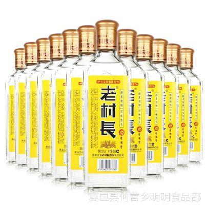 老村长42℃白酒 团圆小酌浓香白酒