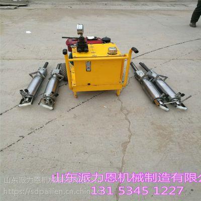 黔东州矿山设备液压劈裂棒大型石头劈裂机安全系数高-派力恩