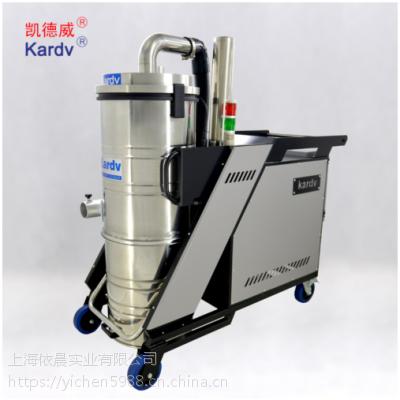 凯德威大功率工业吸尘器SK-830大型吸煤粉铁铝屑强力7.5kw吸尘机