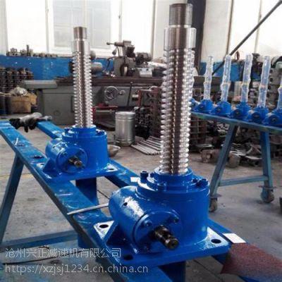 WHX150蜗杆减速机新型设计