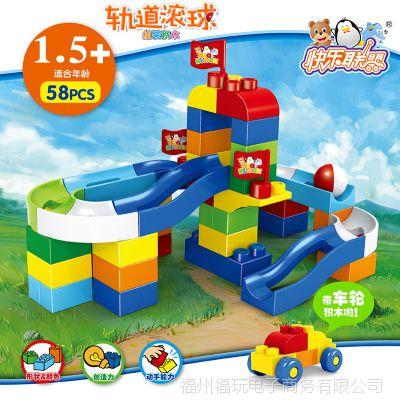 批发儿童启蒙智力弹珠滚珠轨道积木拼插玩具组合 大彩盒套装礼品