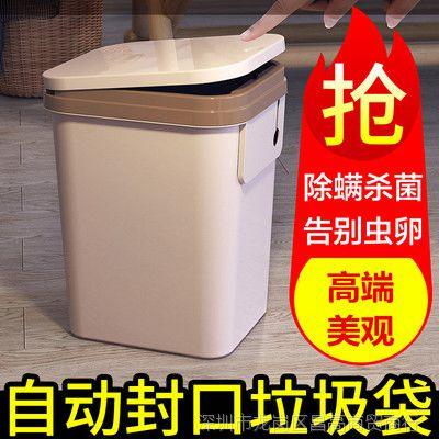 酒店书房大号垃圾桶家用防水防霉厕所房间多功能家居个性环保卧室