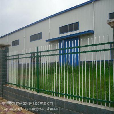 围墙隔离栅 锌钢道路护栏 围墙铁艺围栏