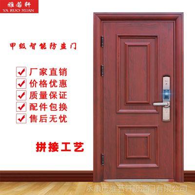 智能指纹锁门钢质门防盗门进户门永康防盗门大量库存甲级防盗门