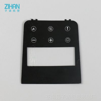 厂家直供 PVC家电开关贴画 塑料面板开关套 家电机身贴画定制