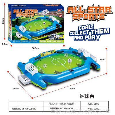 儿童互动玩具桌上足球台竞技对战游戏 男孩桌面足球益智互动玩具
