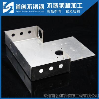 厂家直销 专业订做 电箱数控不锈钢板金激光切割加工