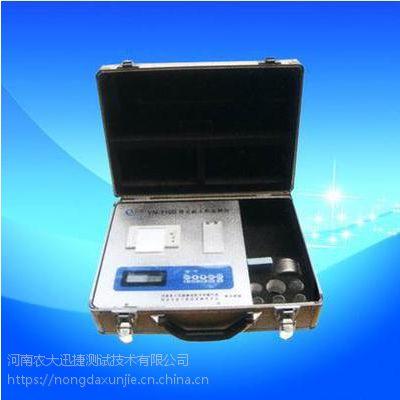 土壤养分检测仪YN-1100型