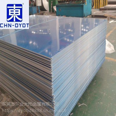 南京3003铝板密度是多少