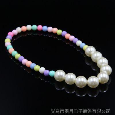 韩版儿童彩色珠子项链 春天色ABS珍珠 手工DIY圆珠毛衣链