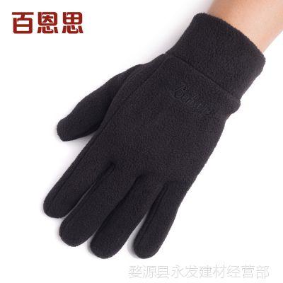 男士冬天触屏手套 秋冬季户外保暖防寒男式摇粒绒抓绒手套