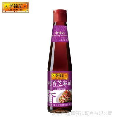 李锦记香芝麻油410ml/瓶 调味油 炒菜凉拌 蘸料 制做糕点糖果