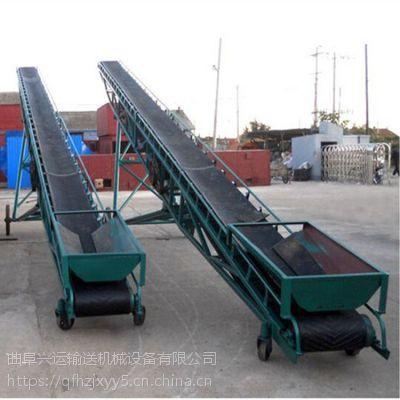皮带上料机运行平稳 供应高质量运输机