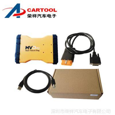 MVDiag Diagnostic Tool with software 2014R2/R3 不带蓝牙纸盒