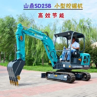 云南丽江城市山鼎小型挖掘机 多功能小挖机