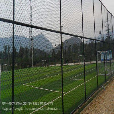 篮球场防护网 体育设施隔离网 菱形防护网厂家