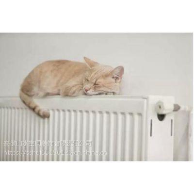 寒气逼人!冬天家里取暖用地暖还是暖气片好?听老师傅怎么说…