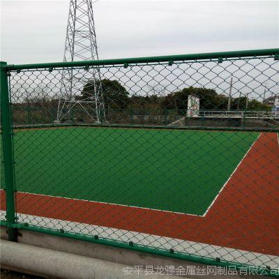 球场围栏价格 园林围栏网 钢丝隔离网价格