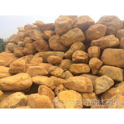 假山园林石,驳岸黄蜡石,黄蜡石批发,黄蜡石种类