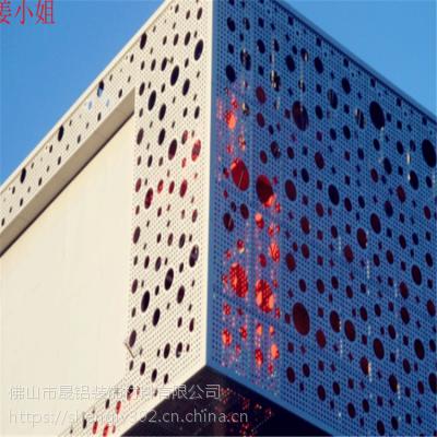 广告门头铝扣板 六边形拼接铝单板 异形冲孔铝单板幕墙 建材装饰