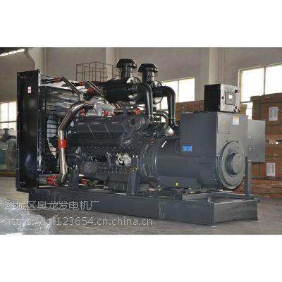 昌乐养殖场购买一台奥龙上海股份400千瓦发电机组