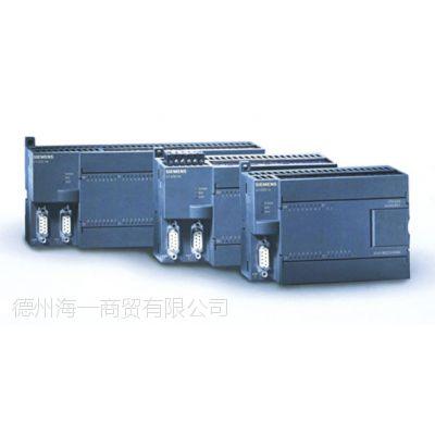 厂家直销西门子可编程控制器 原装西门子PLC可编程控制器SM322数字量输出
