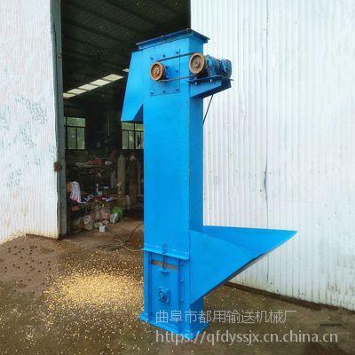 树脂颗粒斗式提升机 浙江水稻斗式提升机 垂直式粮食上料机