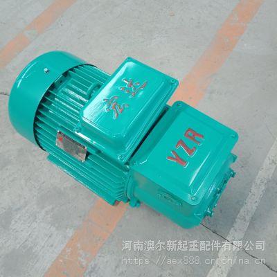 供应 YZP变频电机 YZR YZ系列三相异步电动机