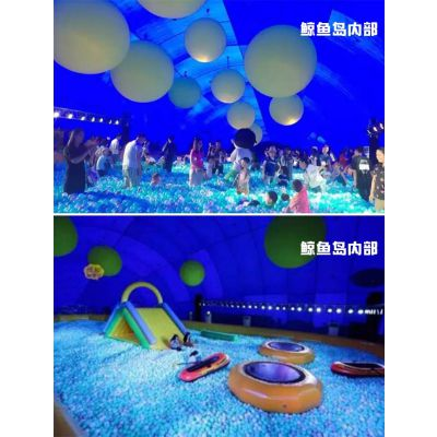 山东青和 青和文化鲸鱼岛乐园 充气堡乐园 大型活动布展道具大型互动道具