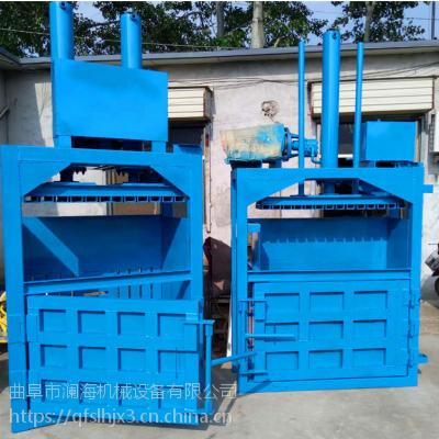 塑料机械特价全自动打包机 废旧金属压块机 厂家直营高效液压废纸打包机