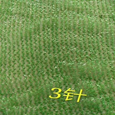 绿色卷网 工地防尘绿色卷网 工地盖土用网