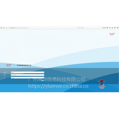 云教室解决方案 教学云终端 桌面虚拟化解决方案 YL105 禹龙云 云教室管理软件