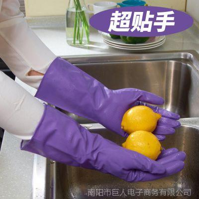 蔓妙5双艾丽乳胶家务手套 厨房耐用薄款橡胶胶皮洗碗洗衣衣服防水