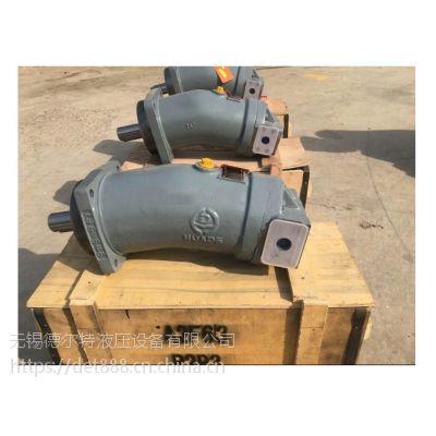 北京华德A2F55R2P1定量柱塞泵