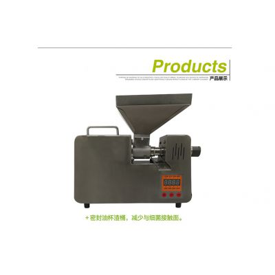 河北家用304不锈钢榨油机 小型全自动榨油机个体户加工使用
