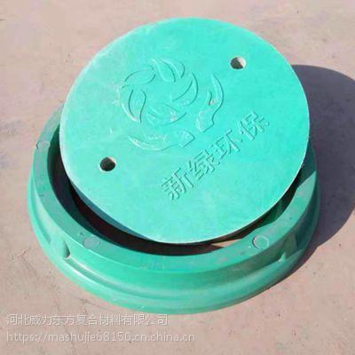 直径300新型环保复合材料井盖客户定制厂家直销FRP井盖