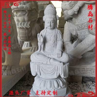 惠安厂家直销汉白玉石雕佛像 石雕佛像雕刻定做