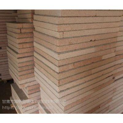 供甘肃永昌保温一体板和金昌幕墙专用板质量好